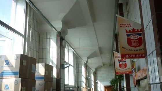 Железобетонный каркас четырёхэтажного здания мясоперерабатывающего завода «Царицыно»